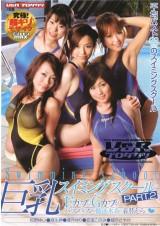 Big Breast Swimming School Part. 2